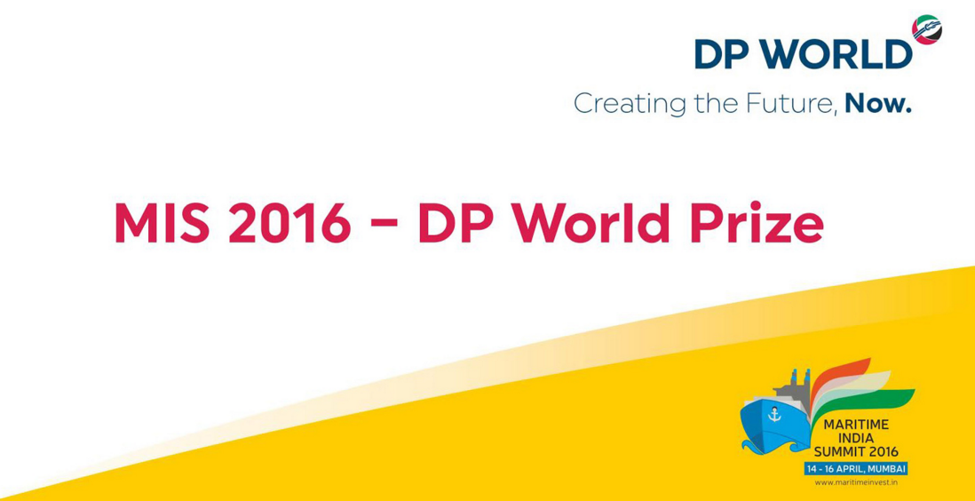 MIS 2016 DP World Prize