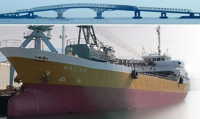 cargo shjp collides
