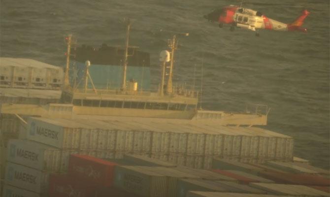 Explosion on Maersk Ship