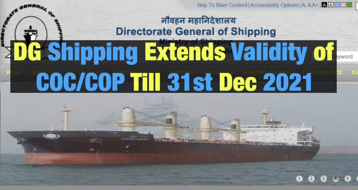 DG Shipping Extends COC/COP validity