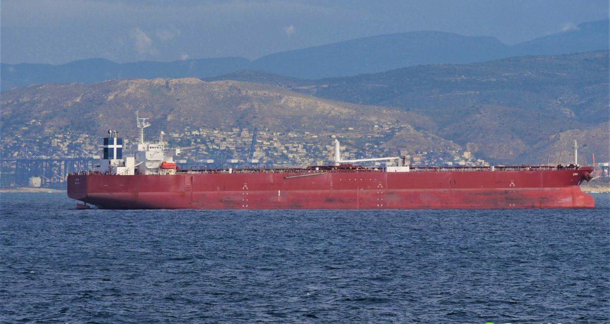 Syra Tanker Explosion
