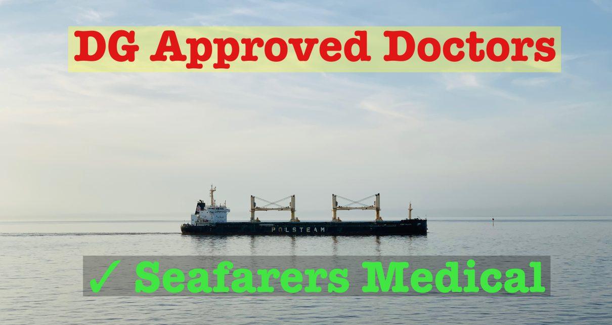 dg approved doctors